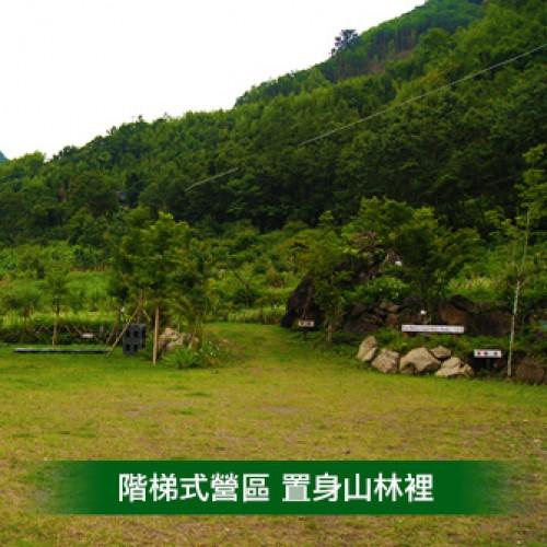 新竹尖石 馬里光 河岸營地